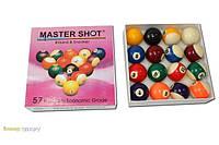 """Шары для бильярда д.57 Gold """"Master Shot """" MS-4500-57"""