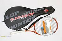 Ракетка для большого тенниса Dunlop (реплика)