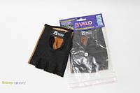 Перчатки Velo сетка (Цвет коричневый)