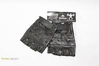 Перчатки беспалые кожаные Matsa (размеры в ассортименте)
