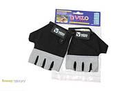Перчатка Velo ликра (Цвет черный)