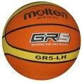 Мяч баскетбольный Molten GR5-LH