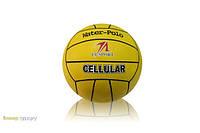 Мяч для водного пола CELLULAR