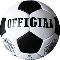 Мяч футбольный Offisial