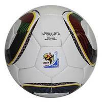 Мяч футбольный Jabulani шитый №5 (поделка под оригинал)