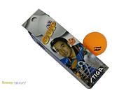 Теннисный шарик Stiga Cup 3 штуки в упаквке