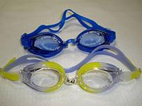 Очки для плавания Seaj 753(цвета в ассорт)