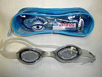Очки для плавания Water World AM 7700(цвета в ассорт)