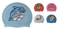 Шапочка детская Arena (цвета в ассортименте)