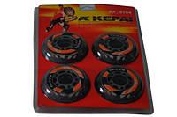 Колеса для роликов Kepai SK-0700