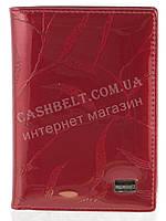 Стильная элитная лаковая кожаная документница высокого качества Bodenschatz art. 2104-B красный, фото 1