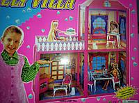 Дом для куклы (кукол) Барби 2 этажа 3 комнаты.Кукольный дом 6984