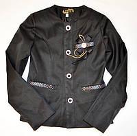 Школьный чёрный пиджак 122, 128, 134, 140