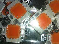 Фито светодиод 10вт (10w) полный спектр 380-840нм