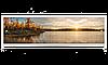 Экран под ванну «АРТ», Озеро, 140см.