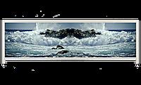 Экран под ванну «АРТ», Шторм, 150см.