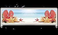 Экран под ванну «АРТ», Отпуск, 120см.