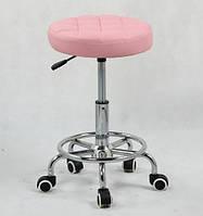 Кресло HC 635 Розовый