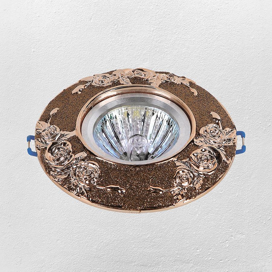 Точечный врезной светильник (модель 47-4409 коричнево-золотой)