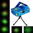 Лазер-диско YX-6G red+green 6in1  (звездное небо + 5 фигур) , фото 3