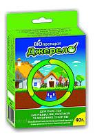 Биопрепарат Джерело 40 гр для очистки выгребных ям,септиков,уличных туалетов