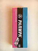 Лезвие РАПИРА для бритвенного станка  , 100 шт. упаковка (10 шт в пачке )