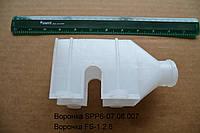 Воронка ведомой коробки SPP6-07.08.007 Запчасти к сеялке СПЧ-6 СПП-6 Молдавия