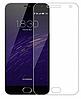 Защитное противоударное стекло на экран для Meizu М2 Note