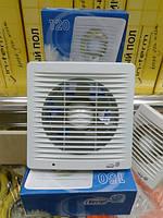 Вентилятор Vector 100 вытяжной бытовой для квартиры