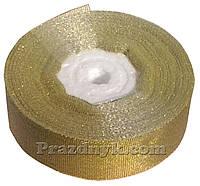 Лента золото 2.5 см