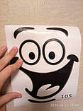 Прикольна наклейка на кришку унітазу, бачок (198019), фото 6