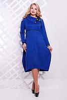 Женское повседневное платье Шарлотта электрик размер 52-58 / для полных девушек