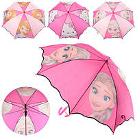 Зонтик детский (MK 0863)
