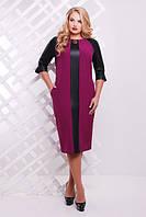Женское платье Монро цвет сирень размер 50-58 / для полных девушек