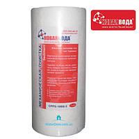 Полипропиленновый картридж Новая Вода CPPS-10BB 20 мкм