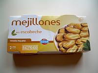 Мидии Mejillones Hacendado (175 грм) в упаковке две баночки по 175 грамм