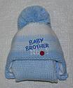 Комплект зимний Вaby brother №1: шапка с шарфом для новорожденного (AJS, Польша), фото 2