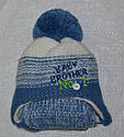 Комплект зимовий Вaby brother №1: шапка з шарфом для новонародженого (AJS, Польща), фото 4