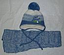 Комплект зимний Вaby brother №1: шапка с шарфом для новорожденного (AJS, Польша), фото 5