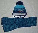 Комплект зимний Вaby brother №1: шапка с шарфом для новорожденного (AJS, Польша), фото 9