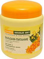 Бальзам-питание для сухих и поврежденных волос Облепиха и Липовый цвет Белита Витэкс(Беларусь)450мл RBA /37-83