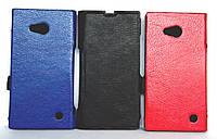 Чехол Ultra (книжка) для Microsoft Lumia 640 (Nokia)