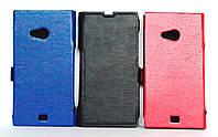 Чехол Ultra (книжка) для Microsoft Lumia 535 (Nokia)