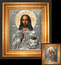 """Икона православная """"Господь Вседержитель"""" купить в Украине"""