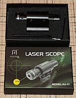Лазер красный тактический HJ-11B с металлическим креплением на ствол Laser Scope 5mW,держит отдачу