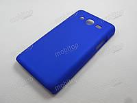Пластиковый чехол для Samsung G355 Galaxy Core 2 (синий), фото 1