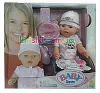 Пупс Беби Борн Baby Born Baby Love функциональный с аксессуарами
