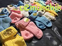 Носочки для ребенка вязаные теплые Турция