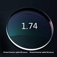 Корея. Утонченная линза для очков 1,74 полимерная (пластиковая). С антибликовым покрытием HMC. Асферическая