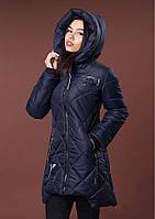 Женская зимняя куртка Dream тёмно-синяя